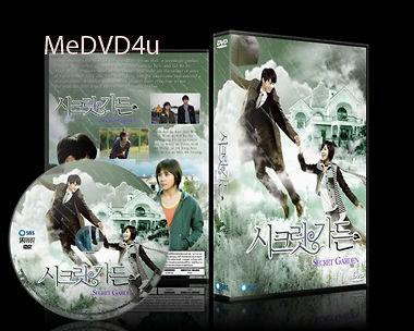 Secret Garden » Korean drama DVD **Excellent english sub**