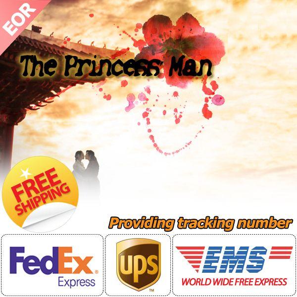 KBS Korea Korean Drama DVD English Subtitle The Princess Man 24