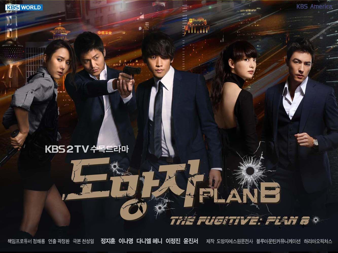 KBS Korea Korean Drama DVD English Subtitle The Fugitive Plan B 20