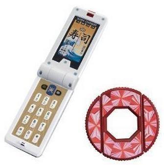 Power Rangers Samurai Sentai Shinkenger Sushi Changer Phone Morpher